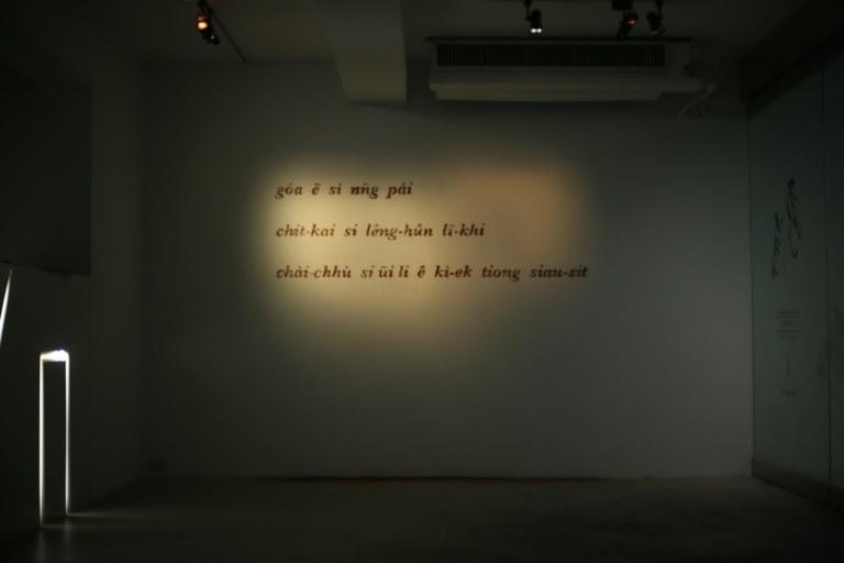 《勇為》王鼎曄個展─王鼎曄